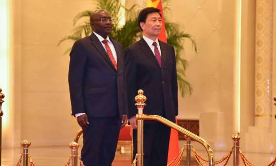 bawumia_china_deal