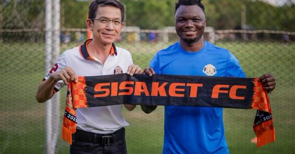 Adiyiah signs for Thailand second-tier side Sisaket FC