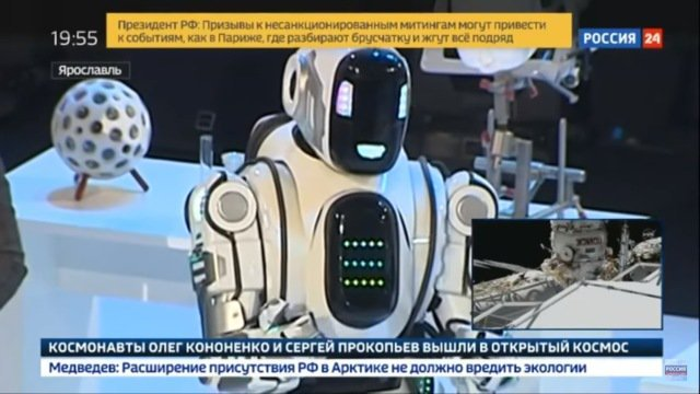 """Russia's most advanced robot"" turns out to be man in robot suit"