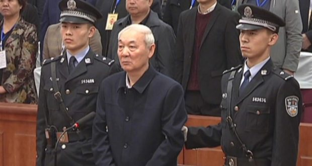 Former Chinese mayor sentenced to death for corruption