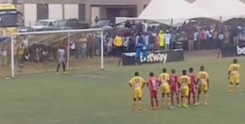 NC' Special Competition: Medeama claim narrow win over Kotoko (VIDEO)