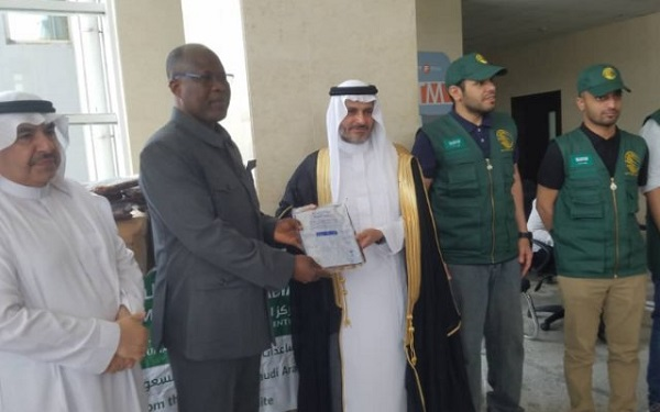 Ghana gets 2,500 cartons of dates from Saudi Arabia