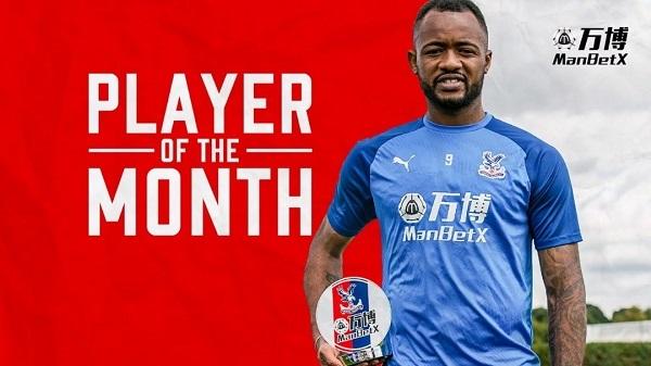 Jordan Ayew wins Crystal Palace player of the month award